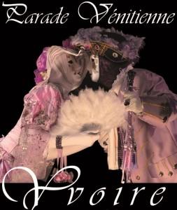 Parade vénitienne d'Yvoire