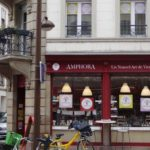 Amphora-Faubourg-Createurs-Strasbourg-2018