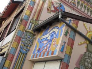 Fresque cour 36 rue du Faubourg de Pierre Claude Bernhart Faubourg des Créateurs 2018